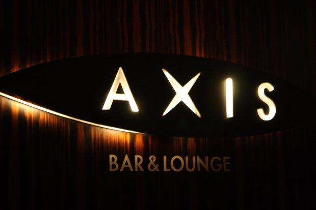 Mandarin_Oriental_Singapore_Axis_Bar2