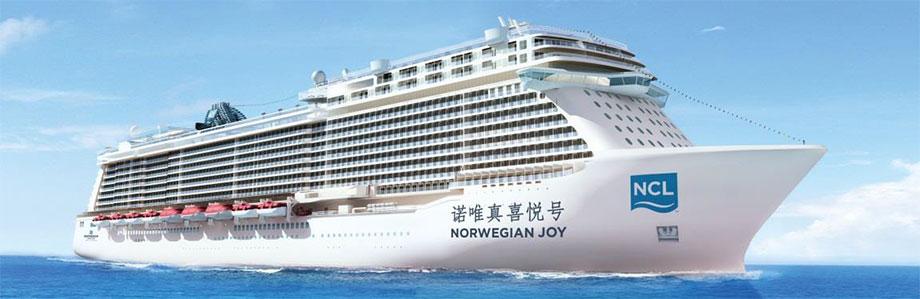 Norwegian-Joy-cruise-ship
