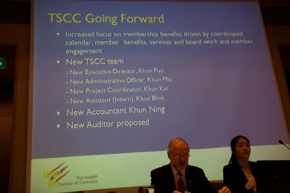 TSCC-2016-AGM1