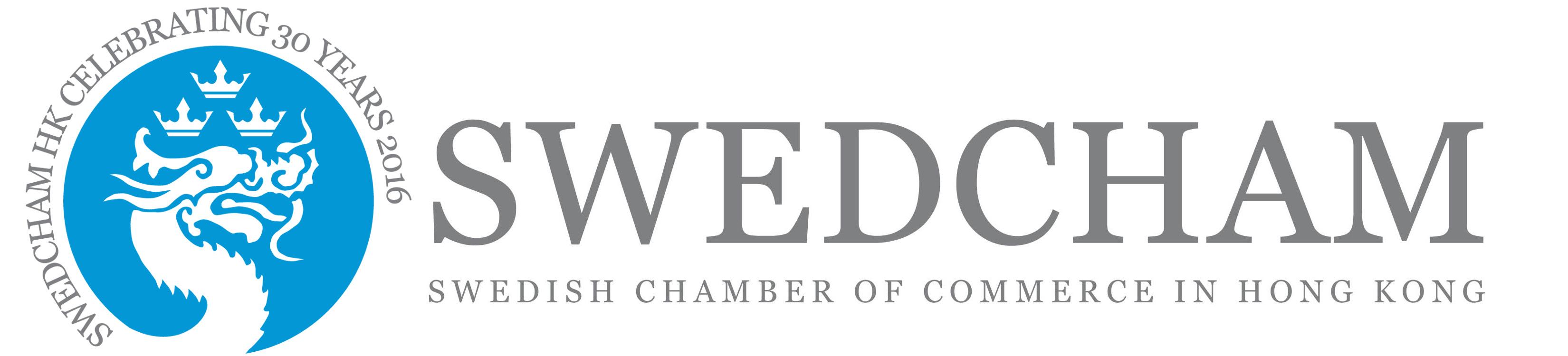 Swedcham-hong-kong-logo